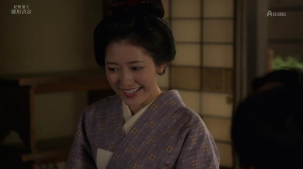 yoshimune (104)
