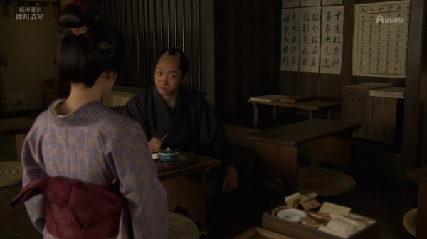 yoshimune (105)