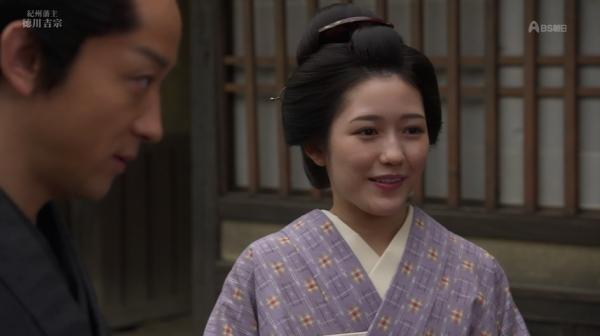 yoshimune (109)