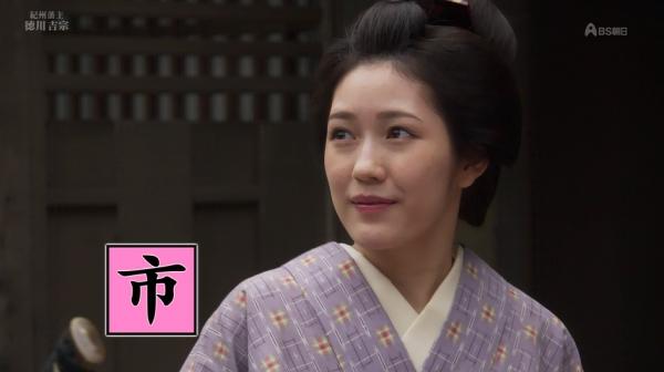 yoshimune (112)