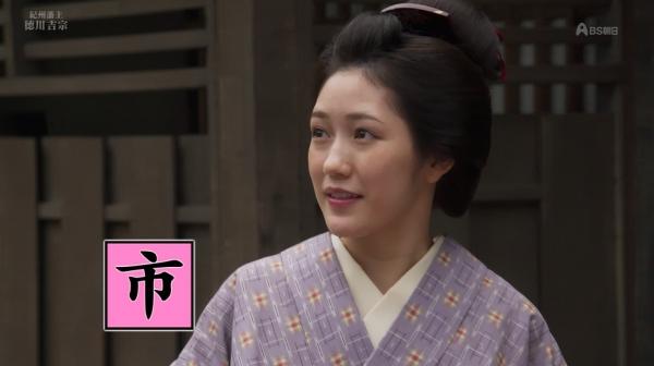 yoshimune (113)