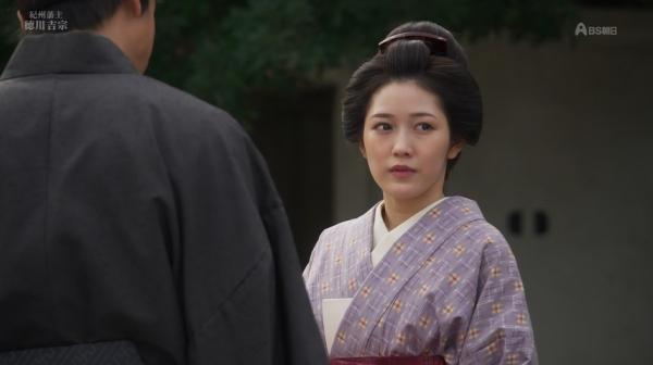 yoshimune (115)