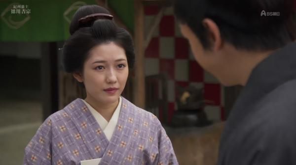 yoshimune (119)