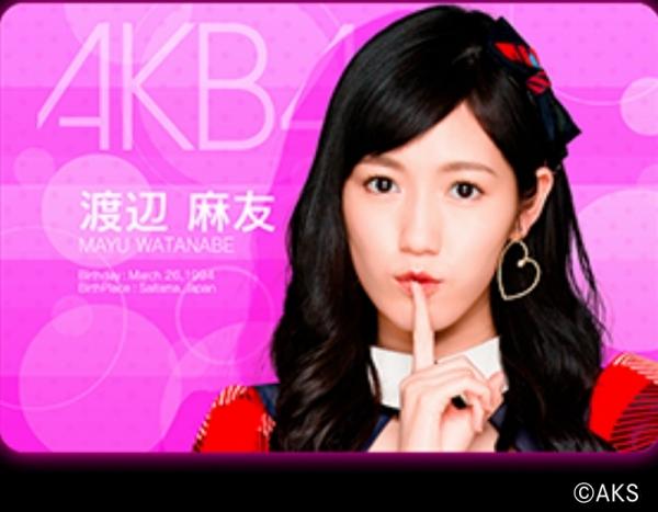 ぱちんこAKB48-3誇りの丘_190224_0016