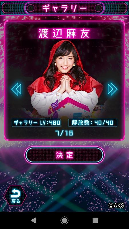 ぱちんこAKB48-3誇りの丘_190224_0017
