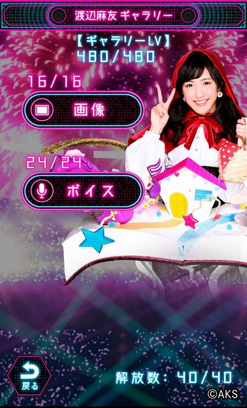 ぱちんこAKB48-3誇りの丘_190224_0018