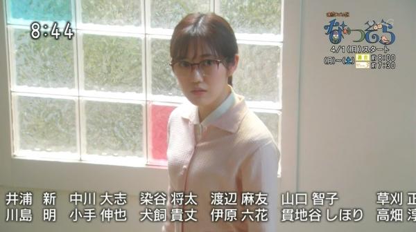 natsuzora1 (2)