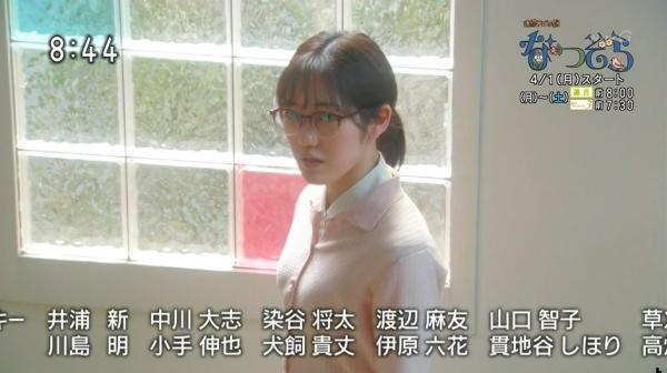 natsuzora1 (3)