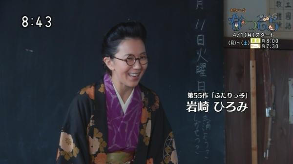 natsuzora1 (7)