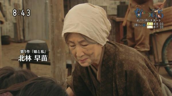 natsuzora1 (9)