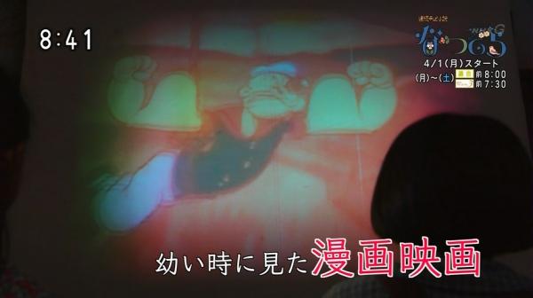 natsuzora1 (11)