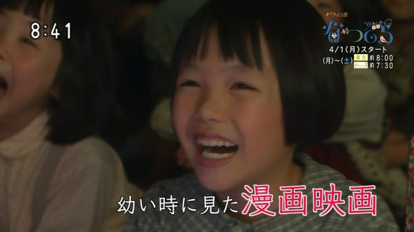 natsuzora1 (12)