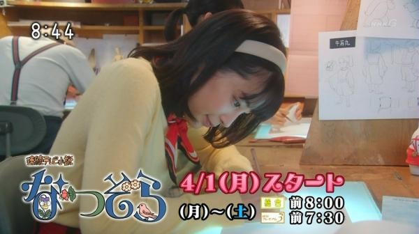 natsuzora1 (23)