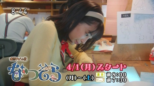 natsuzora1 (24)