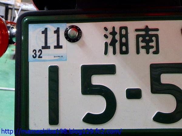 PB126542.jpg
