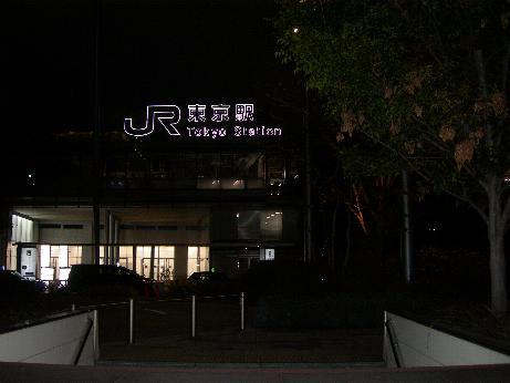 早朝の東京駅