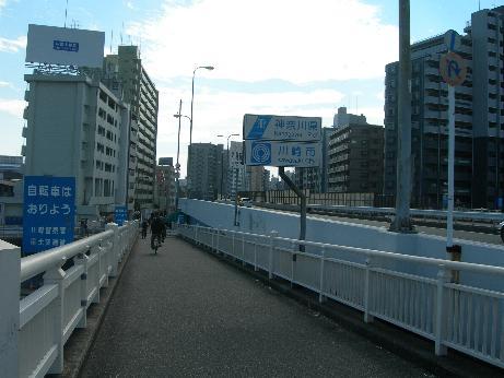 川崎市に入る