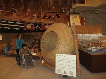海の博物館・3