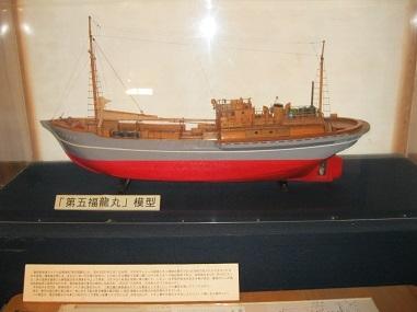 海の博物館・11