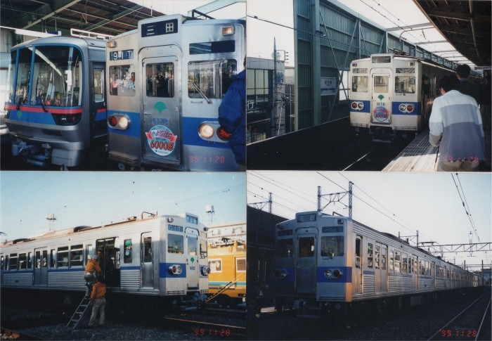 旧き時代の都営三田線