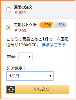 Amazonダブ2