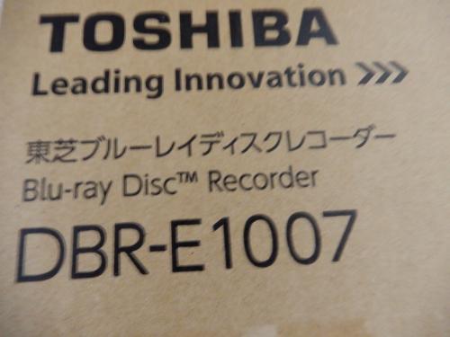 DSCN8010.jpg