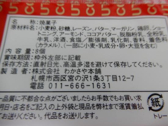 DSCN8115.jpg