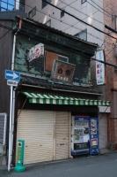 BL181111熊野街道マラ1-5IMG_8471
