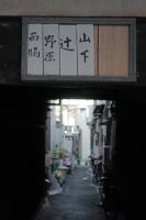 BL181111熊野街道マラ1-11IMG_8488