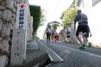 BL181111熊野街道マラニック2-10IMG_8592