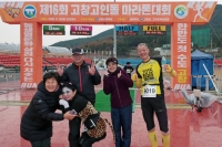 BL181118コインドルマラソン当日11IMG_9010