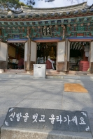 BL181119禅雲寺1-9P1010807