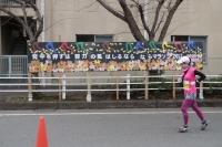 BL171210奈良マラソン4-7IMG_8913