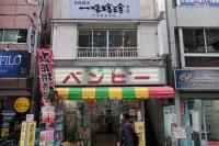 BL190125新橋餃子2IMG_0322
