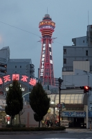 BL190215大阪城~通天閣8IMG_1115
