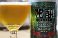 BL19025エチゴビールIMG_9513