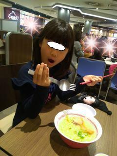 ブログ2 0106名古屋 (1)