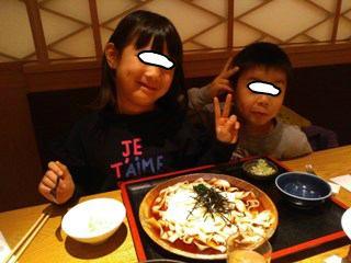 ブログ2 0106名古屋 (2)