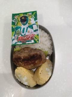 ブログ2 0125お弁当