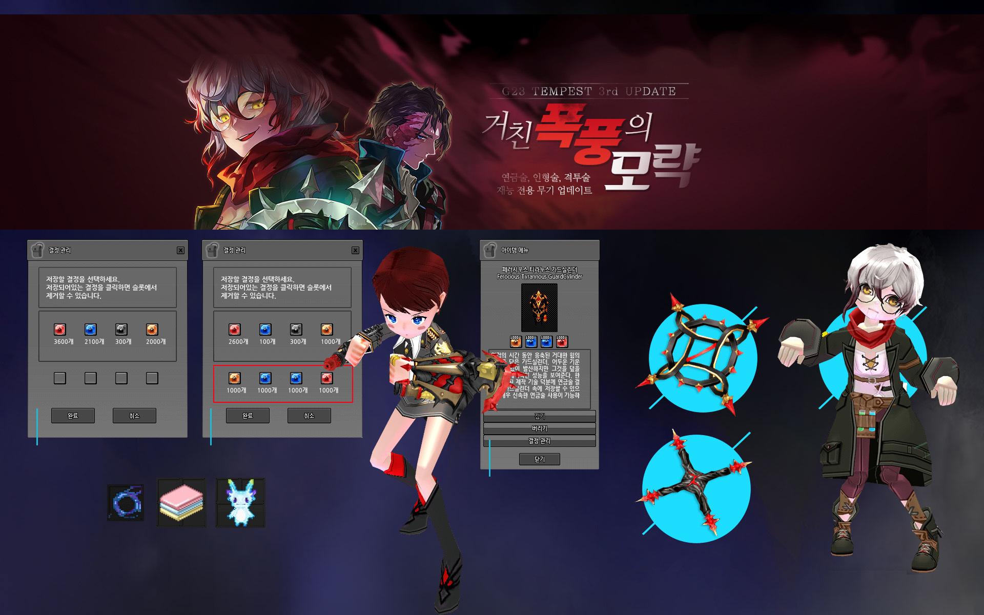 韓国マビ1902中旬1