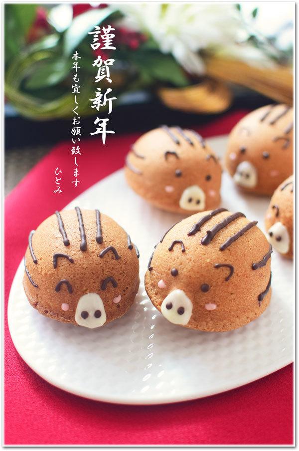 うりんこケーキ1