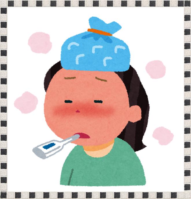 sick_netsu.png