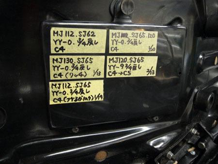 R9252593 のコピー