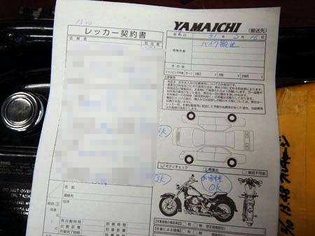 R9252607 のコピー