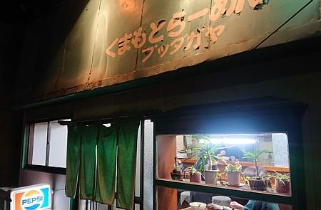 201902_ODAWARA_08.jpg