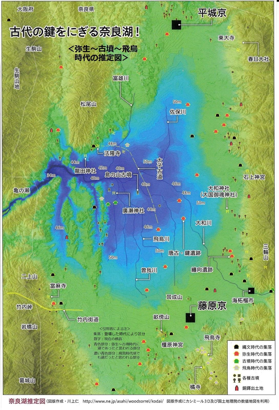 奈良湖の地図