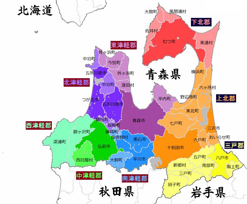 青森県区分図