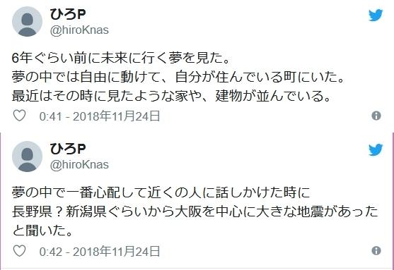 ひろP 大阪