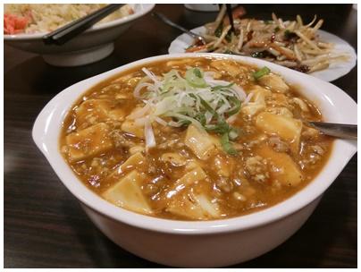 味源5(マーボー豆腐)