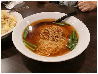 味源7(担々麺)